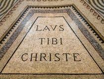 地板马赛克在登上至福,以色列教会里  库存照片
