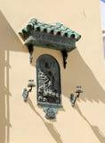 地标在塞维利亚(受联合国科教文组织的保护),安大路西亚,南西班牙的老历史中心 免版税图库摄影