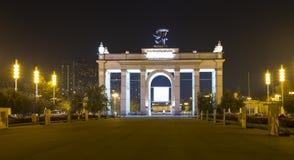 地标在,也称全俄国的VDNKh全俄罗斯展览会疆土Exhibition Centerin莫斯科,俄罗斯 免版税库存照片
