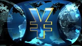 地球和日元 向量例证