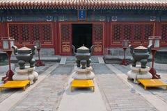 地球寺庙  图库摄影