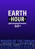 地球小时运动 库存图片