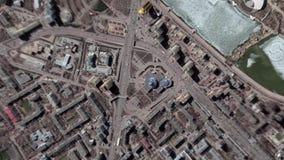 地球放大在阿斯塔纳哈萨克斯坦之外的徒升 股票录像