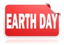 地球日红场横幅 向量例证