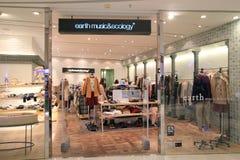 地球music&ecology商店在香港 库存照片