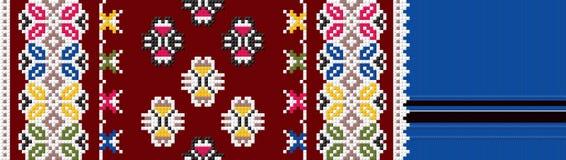 地道保加利亚装饰品10 免版税库存照片