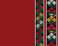 地道保加利亚装饰品11 免版税库存照片