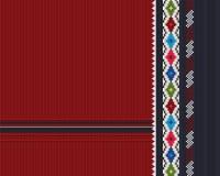 地道保加利亚装饰品12 免版税库存照片