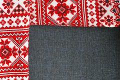 地道被绣的毛巾 免版税库存图片