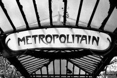 地铁巴黎符号 免版税图库摄影