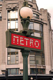 地铁巴黎 库存图片