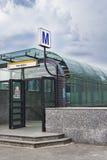地铁标志和入口在布加勒斯特,罗马尼亚 免版税库存照片