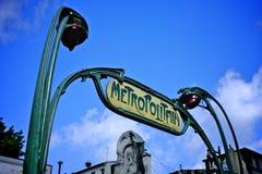 地铁标志巴黎 库存照片