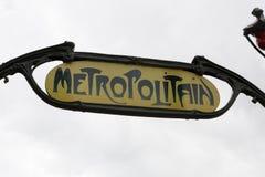 巴黎地铁标志- 03 免版税库存图片
