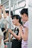 地铁的,北京,中国女孩 库存照片
