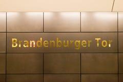 地铁站乐团在柏林,德国 免版税库存图片