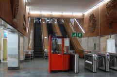 地铁站在耶烈万,亚美尼亚 免版税库存照片