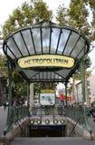 地铁站在巴黎,法国 库存图片
