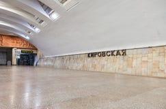 地铁站Kirovskaya,翼果,俄罗斯的内部 免版税库存照片
