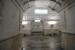地铁车站Belorusskaya (Koltsevaya线)在莫斯科,俄罗斯 它在30被打开了 01 1952年 免版税库存图片