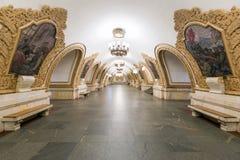 地铁车站Kievskaya在莫斯科,俄罗斯 免版税库存照片