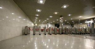 地铁车站Mezhdunarodnaya在莫斯科,俄罗斯 它在30被打开了 08 2006年 免版税库存图片