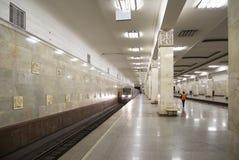 地铁车站Partizanskaya在莫斯科,俄罗斯 它在18被打开了 01 1944年 库存图片