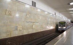 地铁车站PartizanskayaIt被写用俄语在莫斯科,俄罗斯 它在18被打开了 01 1944年 库存照片