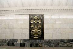 地铁车站Turgenevskaya在莫斯科,俄罗斯 它在15被打开了 05 1935年 免版税库存图片