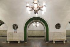 地铁车站VDNKh在莫斯科,俄罗斯 它在01被打开了 05 1958年 免版税库存照片