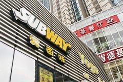 地铁餐馆的标志,上海,中国 免版税库存图片