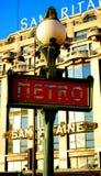 巴黎地铁 库存图片