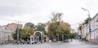 地铁Kropotkinskaya 免版税库存照片