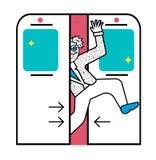 地铁runnung的商人 有礼貌或坏习惯 网的平的设计 滑稽的推车 皇族释放例证