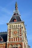 驻地阿姆斯特丹中央 库存图片