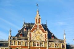 驻地阿姆斯特丹中央 图库摄影