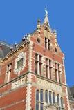 驻地阿姆斯特丹Centraal 免版税库存照片