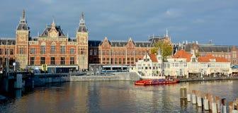 驻地阿姆斯特丹Centraal 免版税库存图片