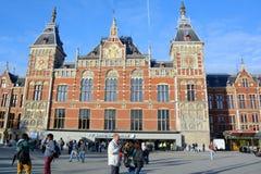 驻地阿姆斯特丹Centraal 库存照片