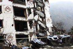 地震损伤站点 免版税图库摄影