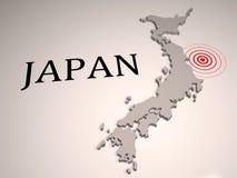 地震日本 库存例证