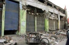 地震 免版税库存图片