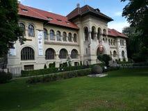地质Musem在布加勒斯特 免版税库存图片