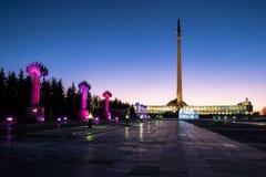 均匀照明在Poklonnaya的Gora胜利公园 莫斯科 俄国 库存照片