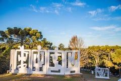 坎波斯做JORDAO,巴西- 2017年7月04日:费利西亚Lierner博物馆 库存图片