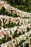 坏时运串在东京日本垂悬了忘记在神道圣地 库存图片