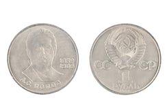 1块卢布 从1984年,展示亚历山大・波波夫 库存照片