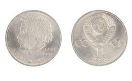 1块卢布 从1984年,展示亚历山大・谢尔盖耶维奇・普希金1799-1837 库存图片