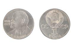 1块卢布 从1985年,展示列宁画象  免版税库存图片