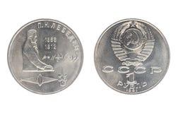 1块卢布 从1991年,展示彼得列别杰夫1866-1912 免版税库存照片